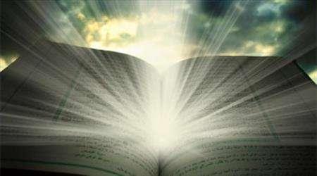 هدایت قرآن