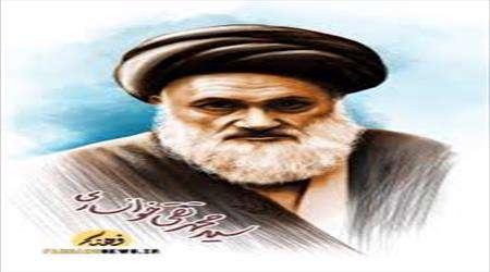 محمدتقی خوانساری