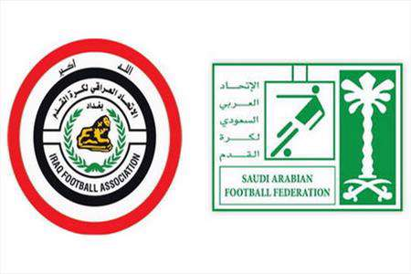 عراق و عربستان، دادگاه
