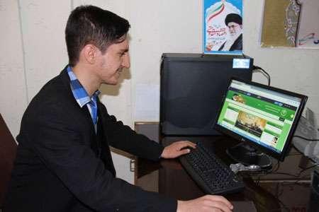 مراسم افتتاح پورتال جدید تبیان فارس