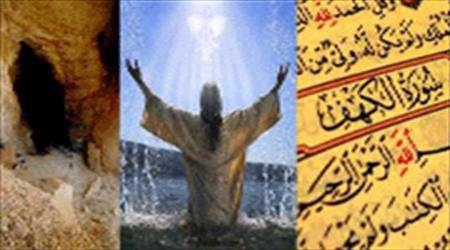 جوانمردی در قرآن
