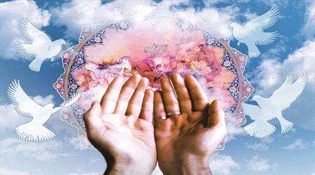 دعا، مناجات، اجابت، نیایش