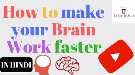 با طراحی مناسب به حافظه فعال کمک کنیم؟ (4)