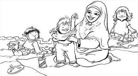 """islam dini açısından """"aile"""""""