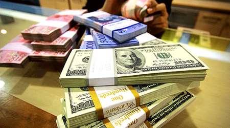 apa hukumnya menerima keuntungan (riba) dari bank?
