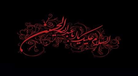 پیشواز - مداحی اثری از علی اصغر رهبر