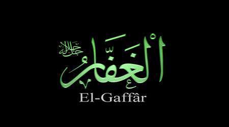el-gaffar (cc)