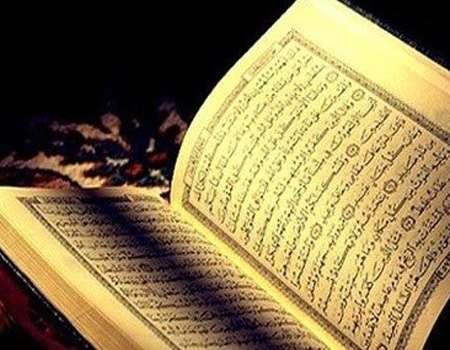 ثبتنام دورههای تابستانی قرآن و حدیث حوزه آغاز شد