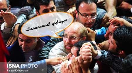 عکس و مکث انتخاباتی 3