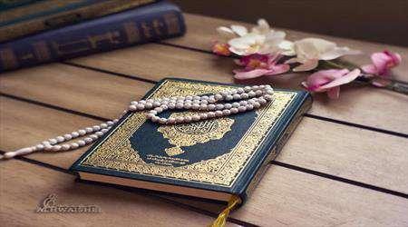 مؤمنان در قرآن
