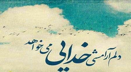 سه توصیه قرآن به جمهوری اسلامی ایران !