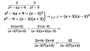 نمونه سوال امتحانی ریاضی دهم انسانی