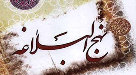 syarif radhi: ulama begawan sastra