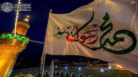 پیامبر، رسول اکرم، حضرت محمد