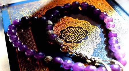 8 tipe hati yang sehat menurut al-qur'an
