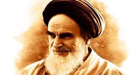 doktor fathimah thabathabai mengisahkan tentang imam khomeini ra (1)
