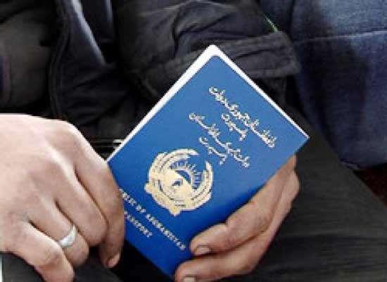 اطلاعیه سفارت ج.ا.افغانستان در تهران درباره مراحل تثبیت هویت