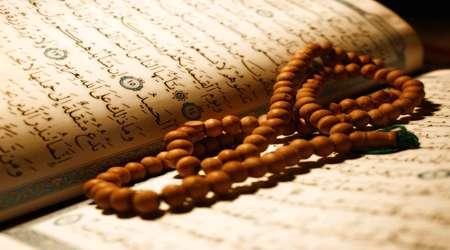 tasbih fatimah az-zahra