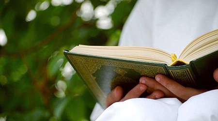 pahala menghafal al quran