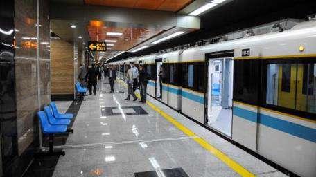 متروي تهران