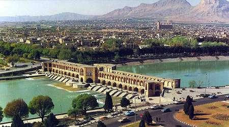 isfahan, tuan rumah kerajinan dunia