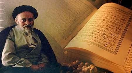 metodologi penafsiran thabathaba'i dalam al-mizan