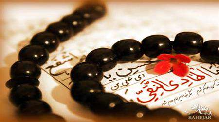 افزایش رزق و روزی با توسل به امام جواد علیه السلام