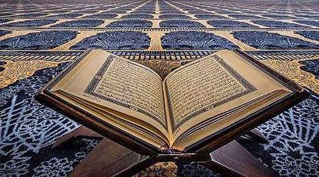 ini pilihan metode untuk khatamkan al-quran