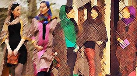 حجاب، بی حجابی، حجاب در ایران