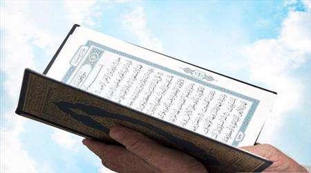 دلیل وجود حزن و آیات عذاب در قرآن کریم