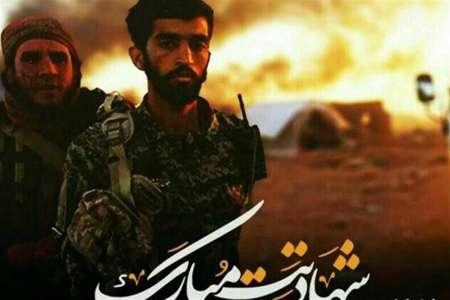 Image result for شهیدحججی