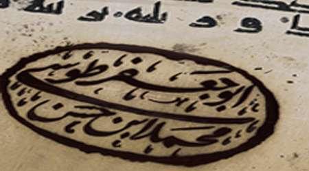 syaikh thusi: guru agung mazhab