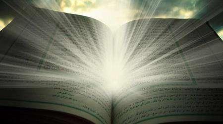 نام امام علی علیهالسلام در قرآن