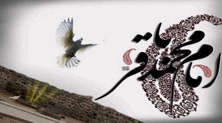 بهترین بندگان و بندگان بد نزد امام باقر(علیهالسلام)