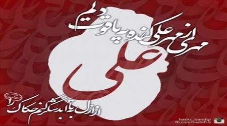 چرا روز غدیر، روز کامل شدن دین اسلام است؟