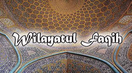 makna wilayah al-faqih
