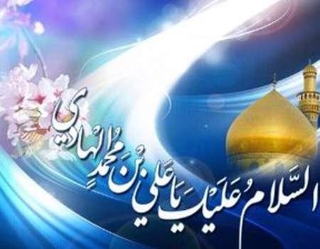 إشعاعات من علم الإمام علي بن محمد الهادي (ع)