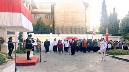 pidato dubes indonesia untuk iran tegaskan indonesia-iran harus bekerjasama lebih erat