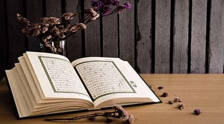 adab batin membaca al-qur'an