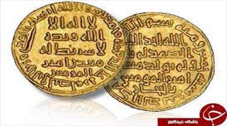 داستان اولین سکه اسلامی