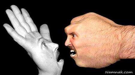 نسخه ای برای افراد عصبانی
