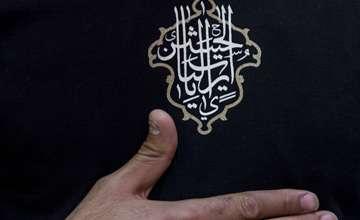 سیاهپوشی برای امام حسین