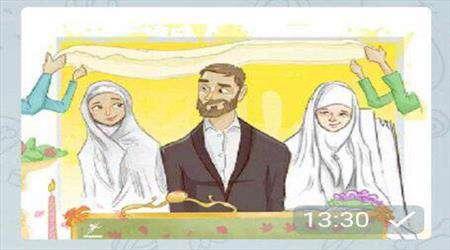 جواز چند همسری در اسلام