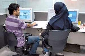 کار کردن زن در مراکز مختلط