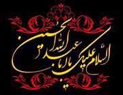 مکتب سید الشہداء میں انسانیت کے لیے دین کے مختلف پہلؤوں کی تشریح