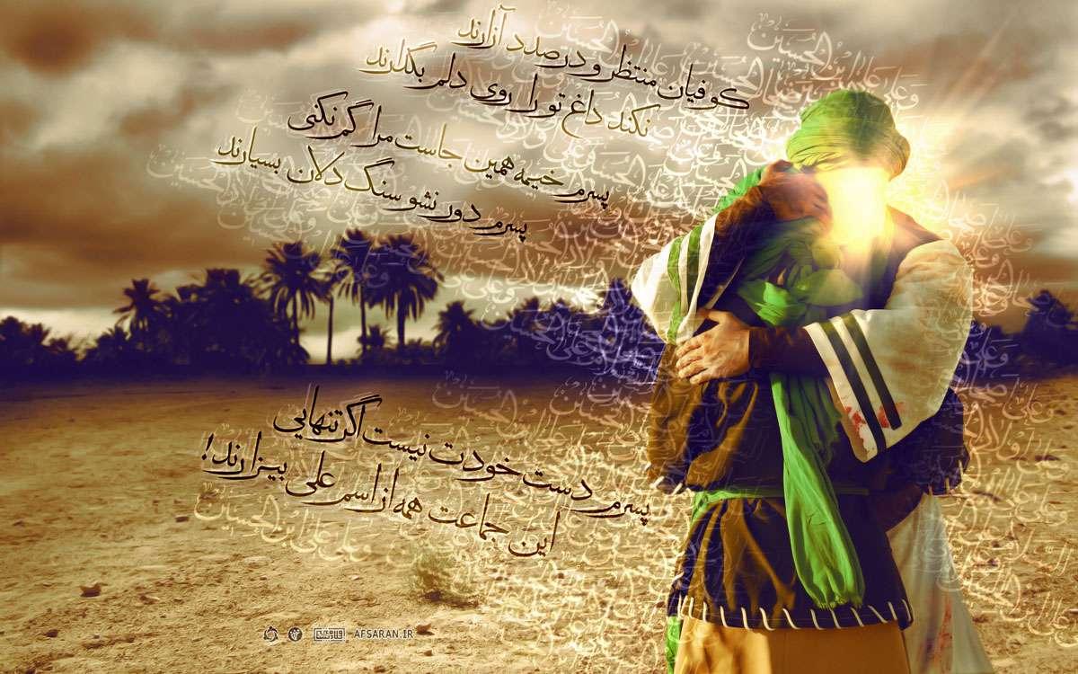 بزرگترین برتری برای حضرت علیاکبر علیهالسلام