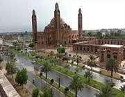پاکستان میں دنیا کی ساتویں بڑی مسجد کا افتتاح