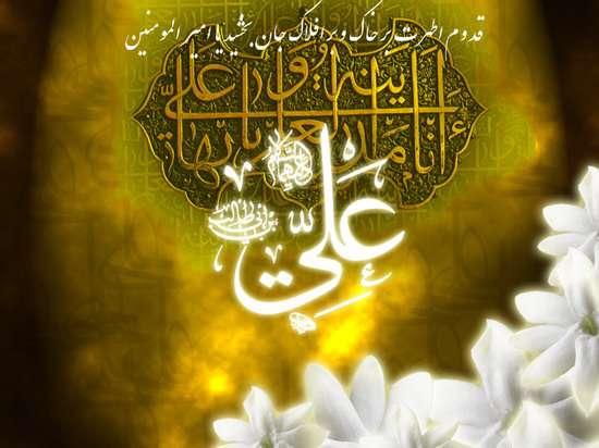 حافظ و الهامپذیری از معارف توحیدی حضرت علی علیهالسلام