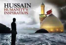 امام حسین(ع) نے لوگوں کی نجات کے لئے قیام کیا