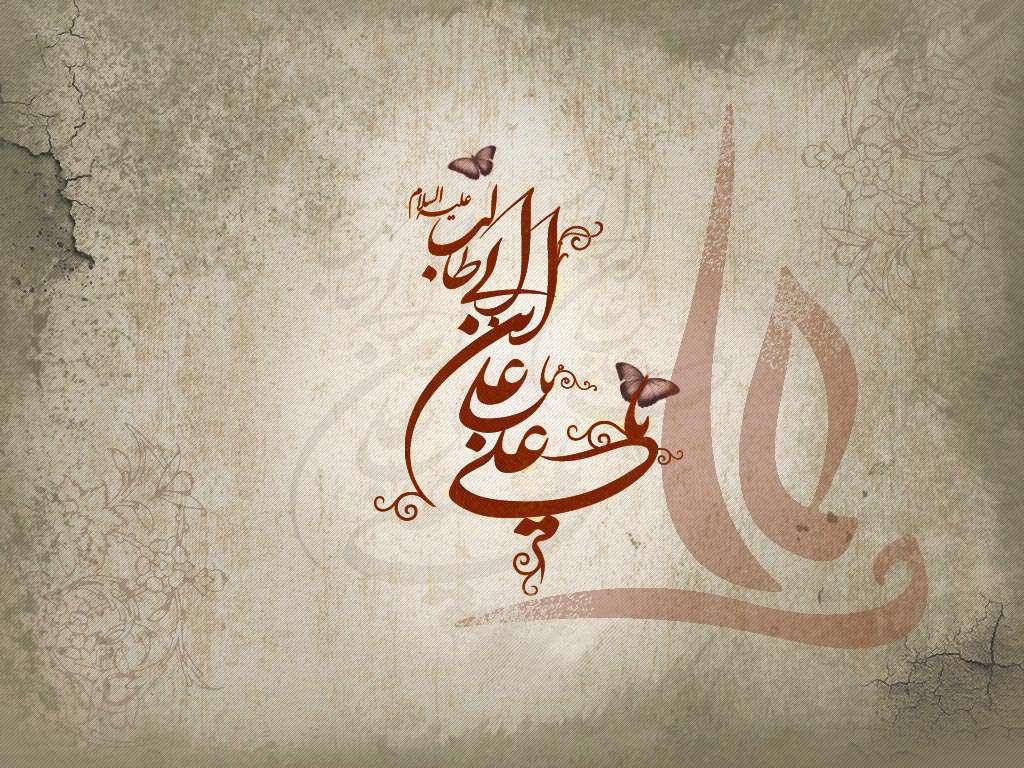 شهادت حضرت علی (علیهالسلام)